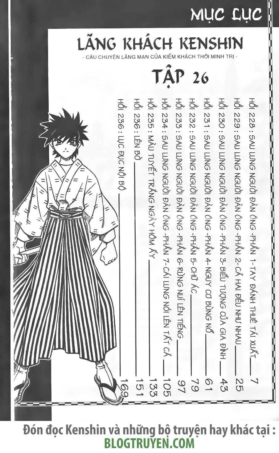 Rurouni Kenshin chap 228 trang 3