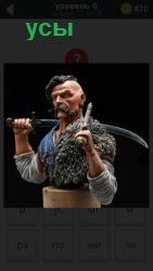 Памятник казаку с саблей на плече  с шикарными усами и черный чуб на голове