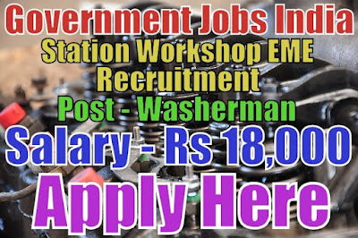 Station workshop eme recruitment 2017