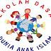 Lowongan Kerja Staf Pengajar dan OB di PT Dunia Anak Islam