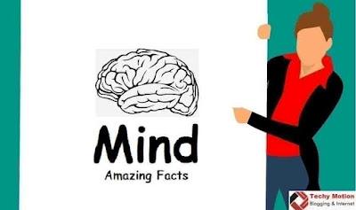 Mind Amazing Facts in Hindi दिमाग के कुछ रोचक तथ्य