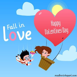 Happy Valentines Day Images For Whatsapp Dp
