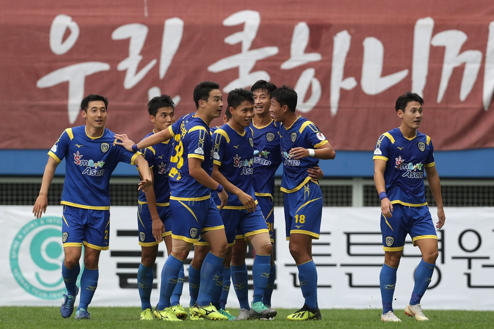 Preview: Asan Mugunghwa vs Ansan Greeners K League 2