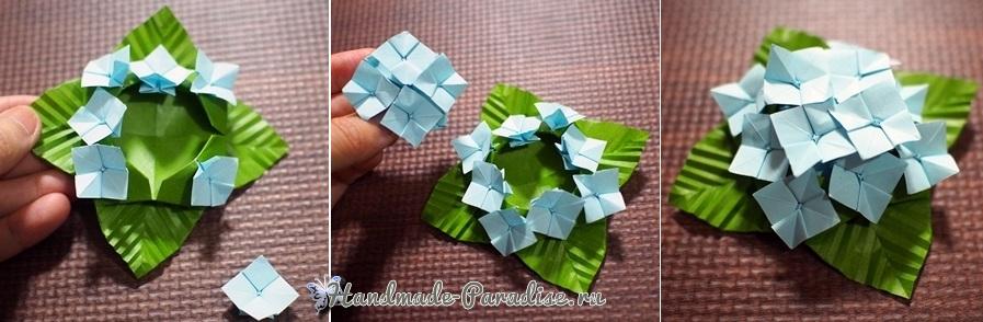 Гортензия из бумаги в технике оригами (11)