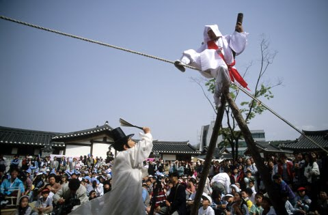 JULTAGI (Tightrope Walking) 줄타기  UNESCO INTANGIBLE HERITAGE OF HUMANITY  유네스코 人類無形遺産