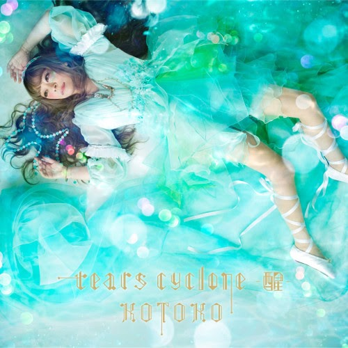 Download kotoko tears cyclone -醒- rar, zip, flac, mp3, hires