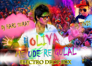 Holiya-Me-Ude-Re-Gulal-Electro-Drop-Mix-DJ-Hari-Surat-Dj-Elvis-2016