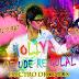 Holiya Me Ude Re Gulal (Electro Drop Mix) - DJ Hari Surat, Dj Elvis 2016