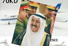أطلق الابتعاث الإلكتروني الاول في الخطوط الجوية الكويتية للجميع دون استثناء ولحديثي التخرج