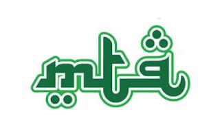 Tata Tertib Musabaqah Tilawatil Qur'an (MTQ)