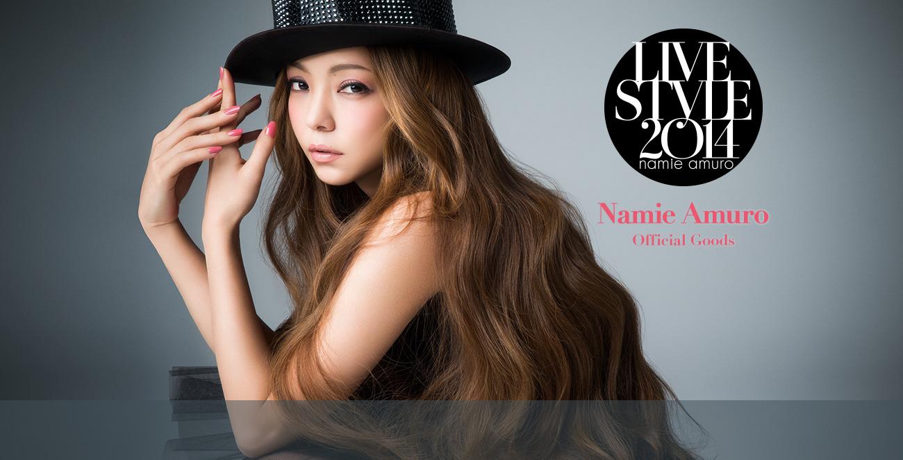 namie amuro LIVE STYLE 2014の...