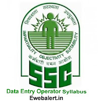 SSC Data Entry Operator Syllabus