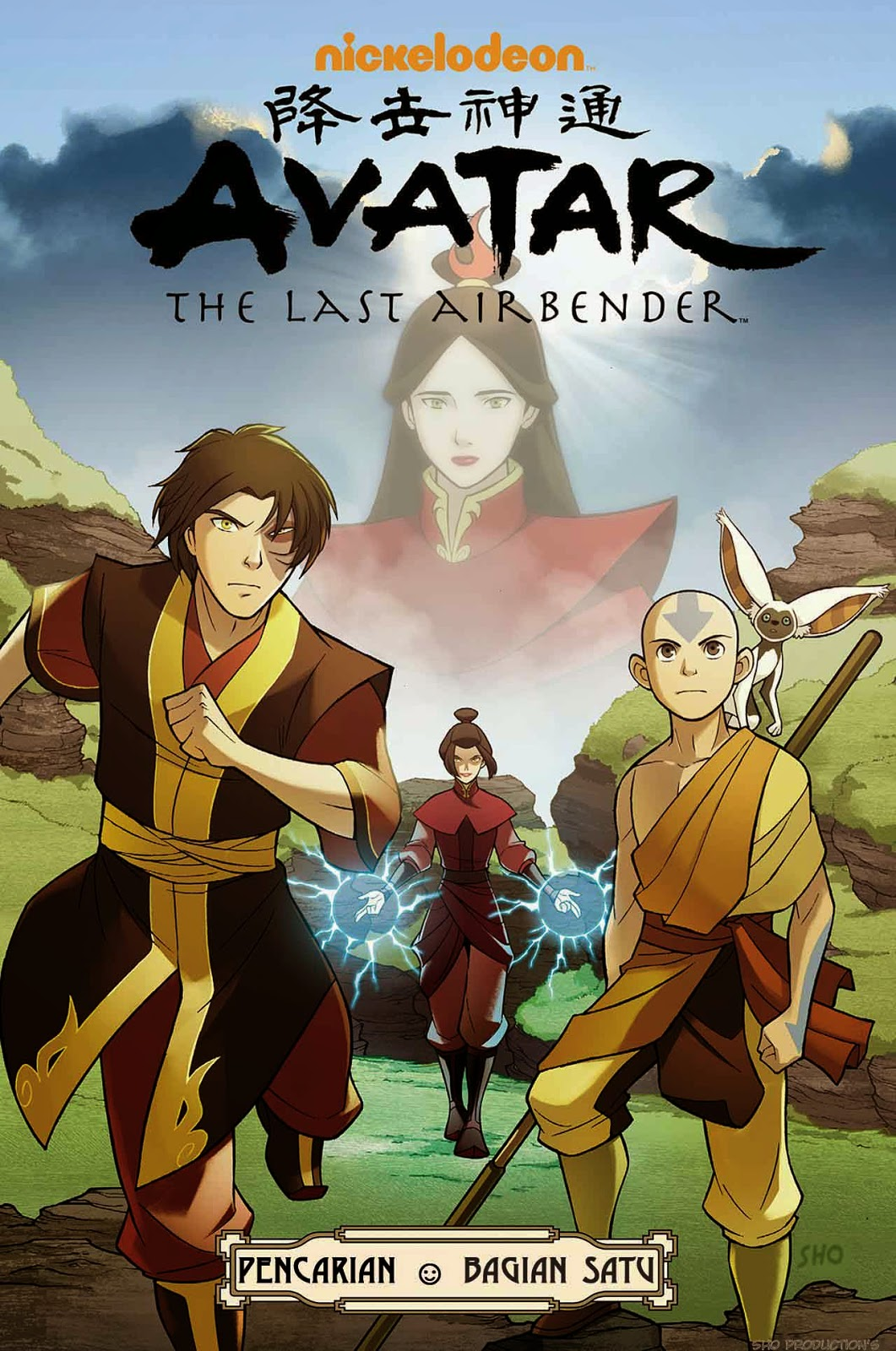 Download Avatar The Last Airbender : The Search