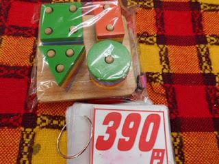 木のおもちゃ390円