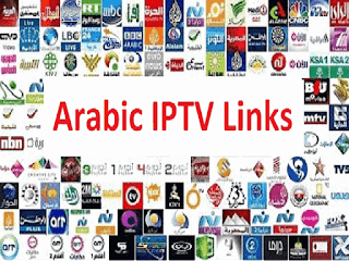 IPTV Arabic M3u Playlist Gratuit Bouquets 08/04/2018 - download free iptv list
