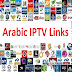 IPTV Links Arabic M3u Playlist Gratuit Bouquets 22/04/2018 - download free iptv