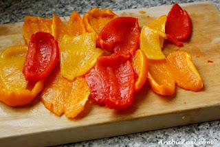 Roasted Pepper Salad (Kozlenmis Biber Salatasi)