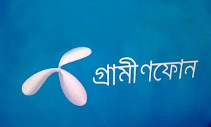 Grameenphone 1GB Internet 29Tk | GP Internet offer 2018