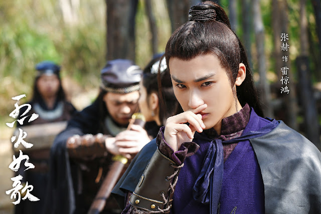 Zhang He Liehuo Ruge