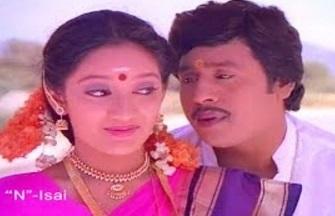 Ramarajan Love Duet Tamil Melody Duet Video Song