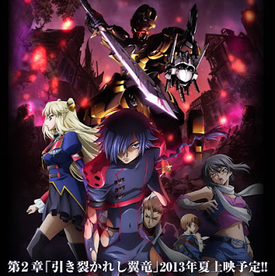 Code Geass Akito Exiled 2 Torn Wyvern 2013