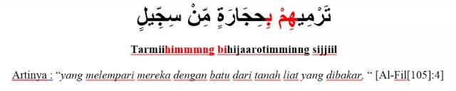 Surat Al-Fiil ayat 4
