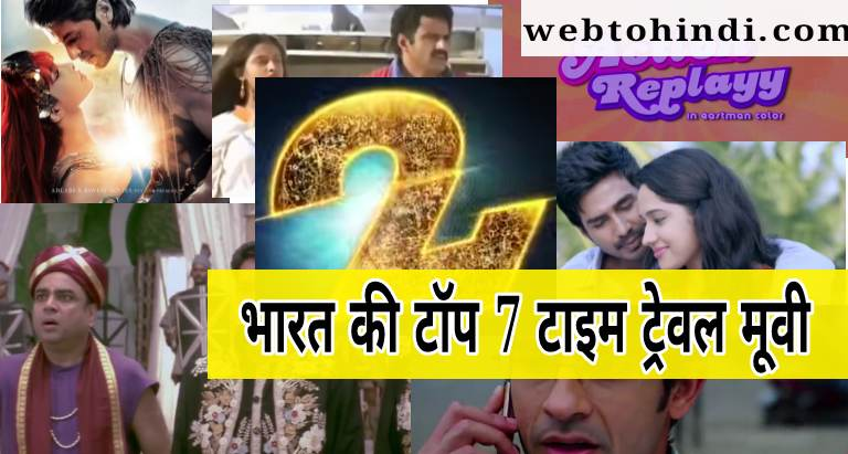 Photo hindi film song download dilwale dulhania le jayenge ke gane