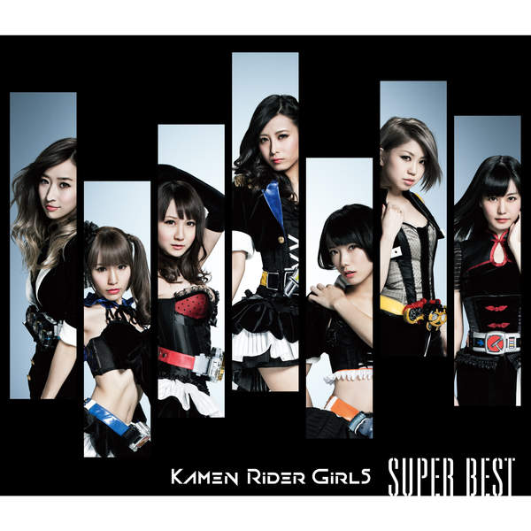 [Album] 仮面ライダーGIRLS – SUPER BEST (2015.04.01/MP3/RAR)