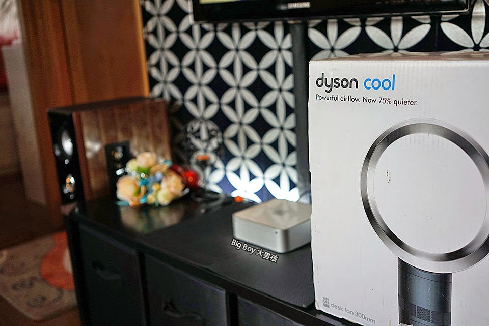 dyson cool am06 unboxing 開箱