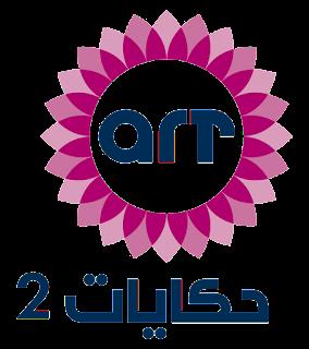 Hekayat Kaman Channel frequency on Nilesat