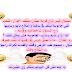 ذات يوم نزل مسئول كبير قرية عشان يتفقد أحوال الشعب