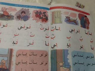واقع التعليم بالمغرب
