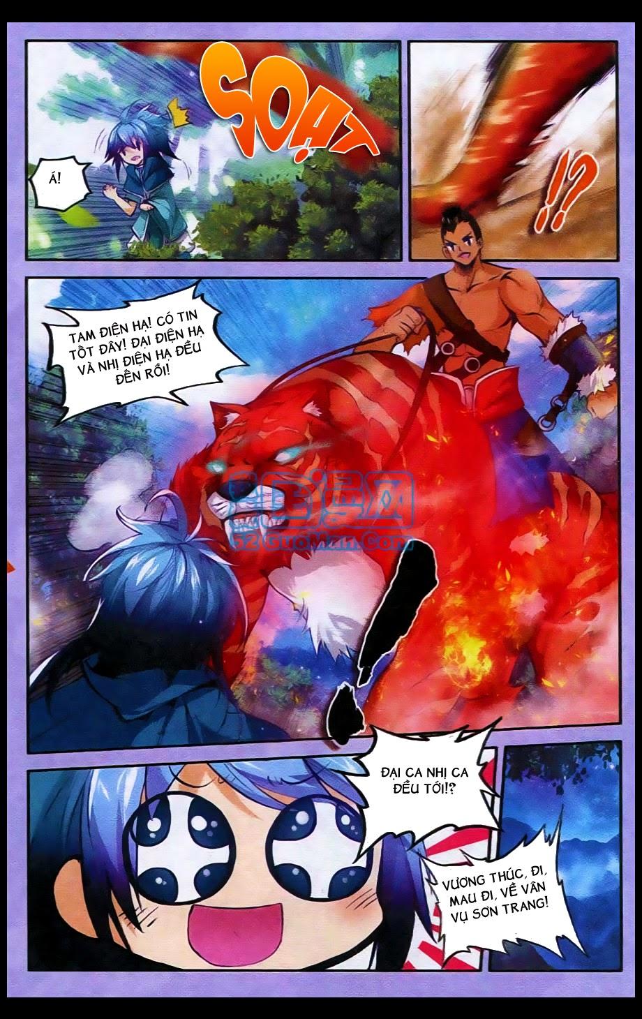 Tinh Thần Biến Chap 1 - Trang 14