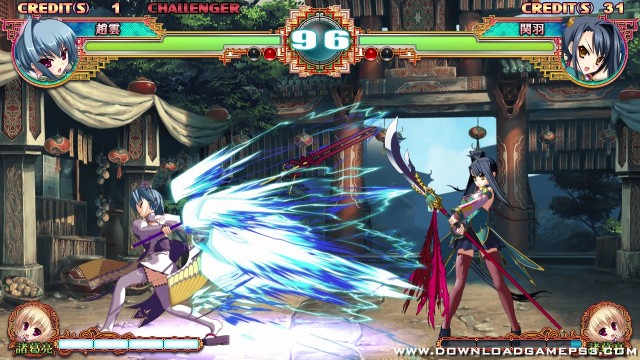 Shin koihime musou otome taisen sangokushi engi download game.