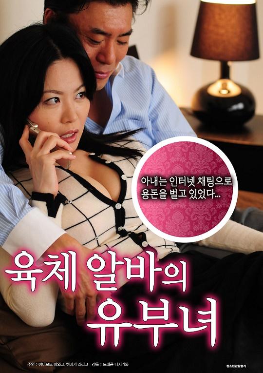 Xnxx Cheating Wife Full Movie