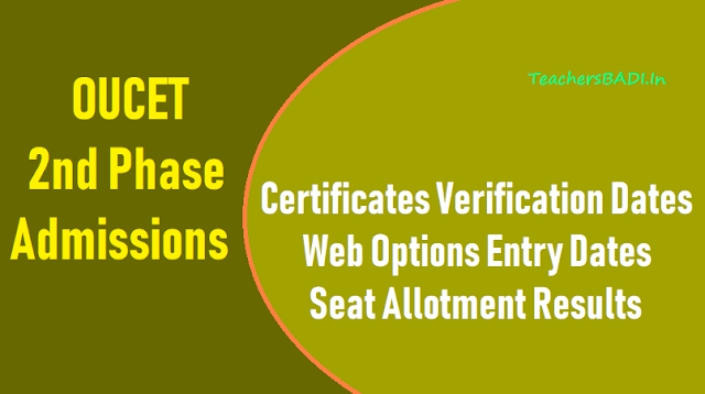 oucet 2018 2nd phase certificate verification, web options entry dates,oucet 2018 2nd phase certificate verification schedule,oucet 2nd phase web options entry dates,instructions 2018,oucet 2nd phase seat allotment results