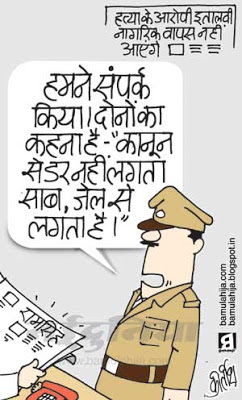 crime, police cartoon, delhi gang rape, crime against women