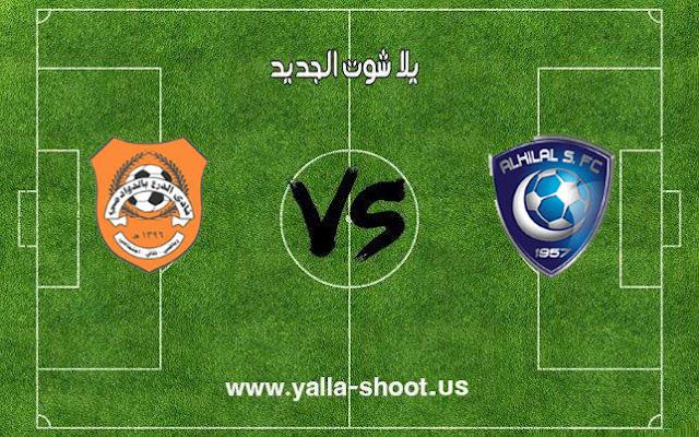 اهداف مباراة الهلال السعودي والدرع اليوم 05-01-2019 كأس خادم الحرمين الشريفين