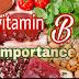 Vitamin b12 की कमी के लक्षण , सत्रोत और उपचार