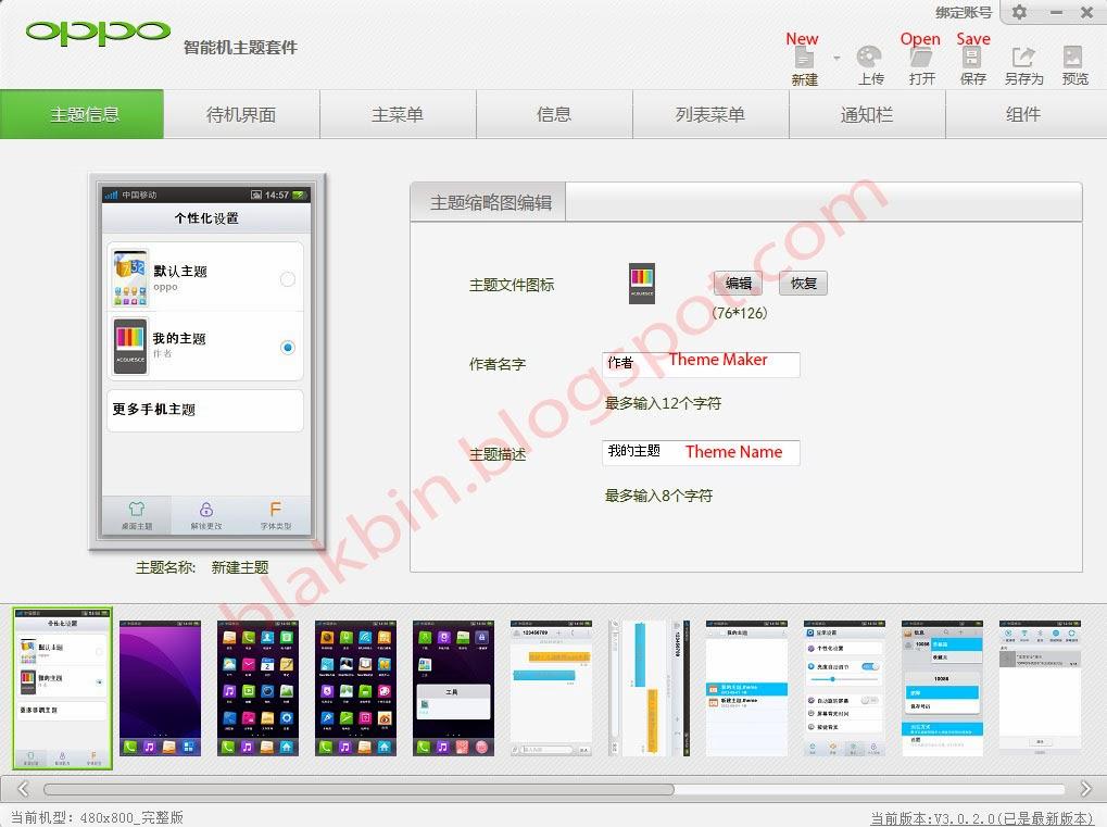 Oppo Smartphone Theme Maker | Blakbin
