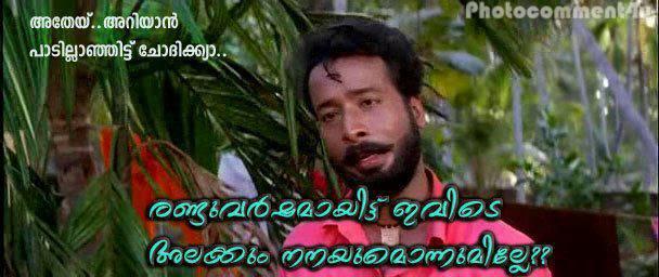Top Malayalam Funny Di...