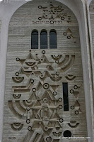 Heichal Yehuda Synagoge in Tel Aviv