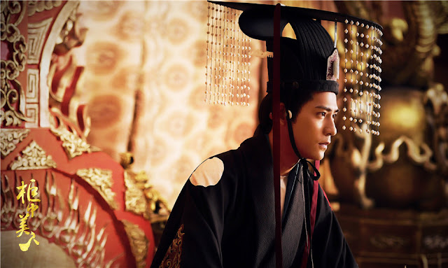 Vic Zhou in Beauties in the Closet, a Chinese fantasy drama