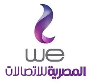 وظائف المصرية للإتصالات حديثى التخرج شهر نوفمير 2019