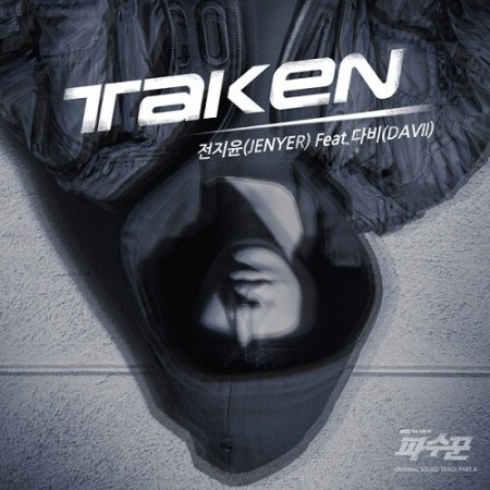 Lyric : Jenyer Jun Ji Yoon (전지윤) ft. DAVII (다비) - Taken (OST. Lookout)