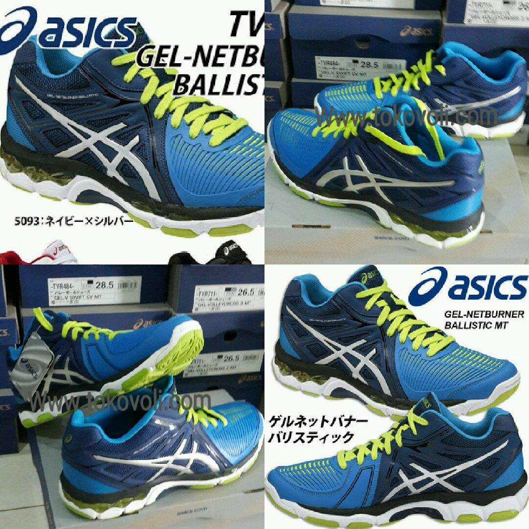 Volley Lovers Sports  Asics Gel Netburner Ballistic MT - Army e10658a97e