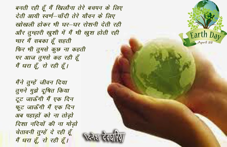 essay on world environment day in india We are always talking about environment awareness, but we we don't know what is environment india's #1 language portal.