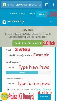 Bitcoin Address kya hai Or Keise banaye - Paisa Ki Duniya