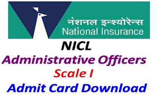 NICL Interview Call Letter Download AO Scale 1 Post Admit Card