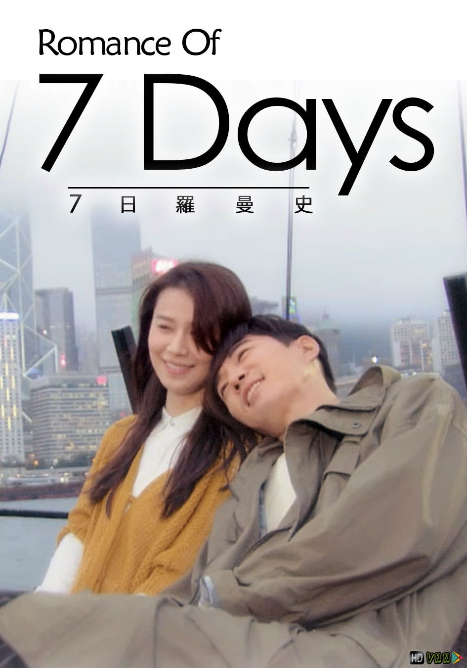 7 Ngày Lãng Mạng